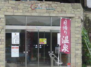 道の駅中山盆地 アマビエ