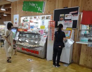 道の駅玉村宿 肉の駅