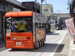 富岡製糸場 周遊観光バス