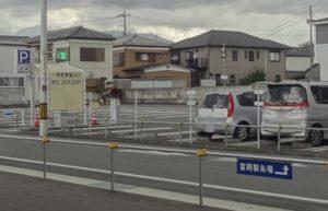富岡製糸場 近い 駐車場
