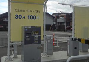 富岡製糸場 バイク駐車場
