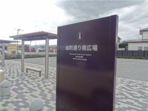 富岡製糸場、駐車場、近い