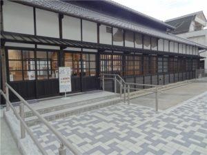 旧韮塚製糸