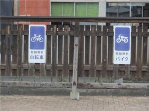 富岡製糸場 無料バイク駐車場