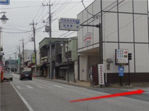富岡製糸場 バイク無料駐車場