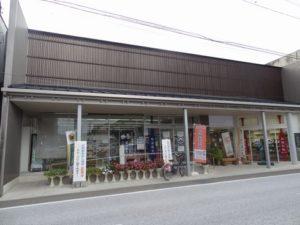 富岡製糸場 観光案内