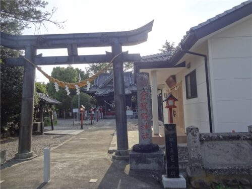 倉賀野神社 鳥居