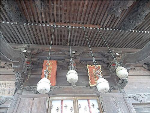 鈴緒 倉賀野神社