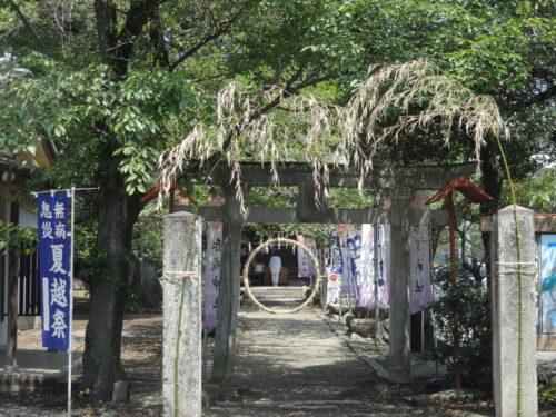 赤城神社(安中市磯部)